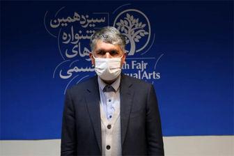 پیام وزیر ارشاد برای سیزدهمین «جشنواره تجسمی فجر»