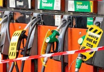 ادامه بحران کمبود سوخت در انگلیس