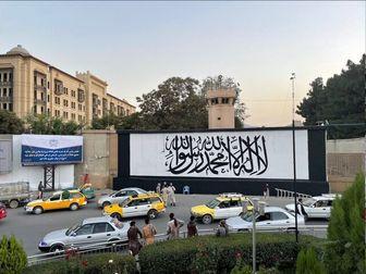 دیوار سفارت آمریکا در کابل+ عکس