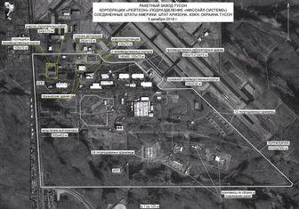 انتشار تصویر کارخانه تولید موشکهای ممنوعه آمریکا