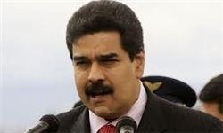 مادورو از توطئه ترور خود پرده برداشت