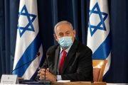واکنش تند کوزوو و بوسنی به توئیت نتانیاهو