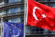 لغو کمک مالی ۷۰ میلیون یورویی اتحادیه اروپا به ترکیه