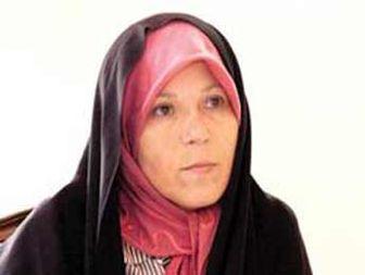 دفتر فائزه هاشمی تعطیل شد