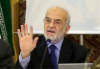 دستور وزیر خارجه عراق برای خروج نظامیان ترکیه