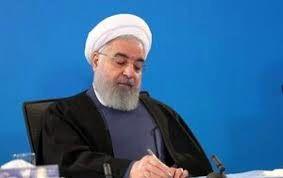 پیام تسلیت رئیس جمهور در پی درگذشت محمدآصف محسنی