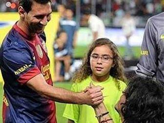 شروط میسی لإهداء قمیصه!