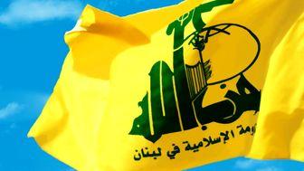 واکنش حزبالله به تصمیم جدید آمریکا درباره فلسطین