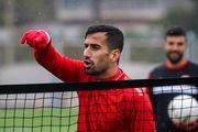 رکورد حاج صفی در لیگ برتر