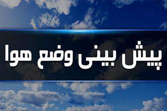 وضعیت آب و هوا در ۲۳ بهمن ماه