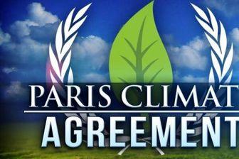 فرآیند خروج رسمی آمریکا از «توافقنامه پاریس» آغاز می شود