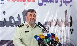 واکنش فرمانده ناجا به حادثه کارواش سعادت آباد