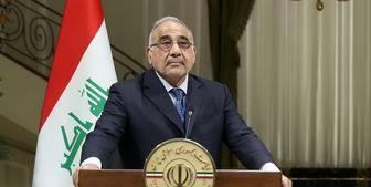 اوضاع در عراق عادی شده است