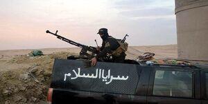 هلاکت دو سرکرده خطرناک داعش توسط حشدالشعبی