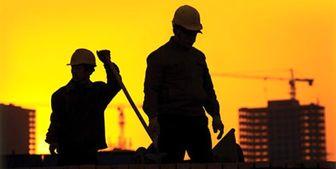 رنج کارگران برای معیشتی به خطر افتاده!