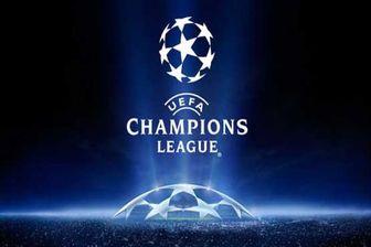 زمان و مکان دقیق فینال لیگ قهرمانان اروپا