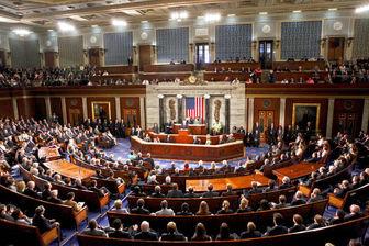 نامه جمعی از ایرانیان خارج نشین به کنگره