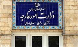 بیانیه نشست سه جانبه تهران درباره سوریه
