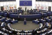 خودداری ونزوئلا از پذیرش نمایندگان اروپایی