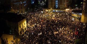 تظاهرات علیه نتانیاهو در قدس اشغالی