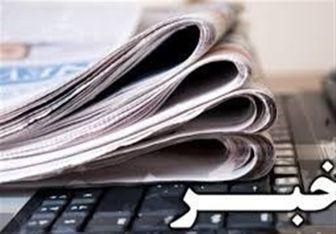 زوج سارق با ۲۴ مورد سرقت در کرمانشاه دستگیر شدند