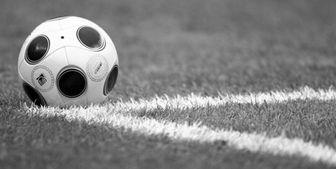 در گذشت پیشکسوت فوتبال ایران