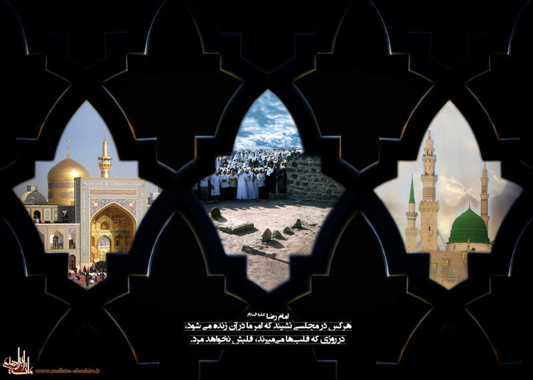 عکس شهادت امام حسن مجتبی و رحلت پیامبر