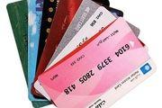 پلیس فتا: عکس کارت بانکی را منتشر نکنید!