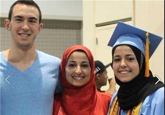 سه عضو یک خانواده مسلمان در آمریکا کشته شدند