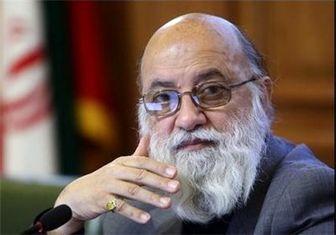 انتقاد چمران از عملکرد شهردار تهران