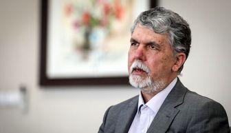 نامه وزیر ارشاد به وزرای بهداشت و کشور درباره بازگشایی مراکز هنری