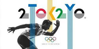 والیبال ایران رکورد المپیک را شکست