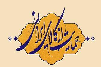 نشریات اصلاحطلب: دولت از تولید ملی حمایت نمیکند
