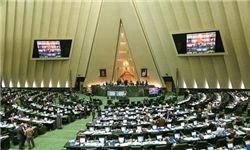 «ابتکار» به مجلس فراخوانده نشد