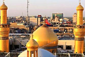 پخش تعویض پرچم گنبد حرم امام حسین (ع) از شبکه 3