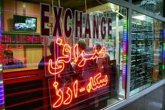 سقف فروش ارز در صرافیها