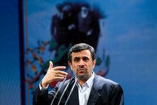 احمدینژاد: قطع صادرات نفت از خواستههای امام بود