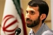 جعبه سیاه به تهران منتقل شد