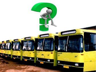 سازمان اتوبوسرانی شهر میانه و حومه؛ همچنان اتوبوس ندارد