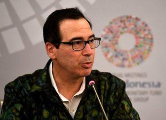 اتهام مضحک وزیر خزانهداری آمریکا به ایران