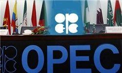 قیمت نفت به رکورد قیمتی سال 2016 نزدیک شد