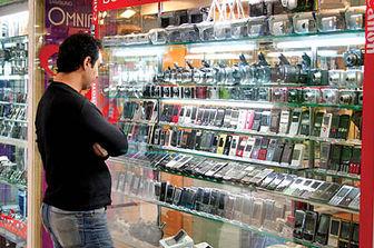 ثبات قیمت موبایل در چند روز آینده /وارد کنندگان، موبایل را گران می فروشند!