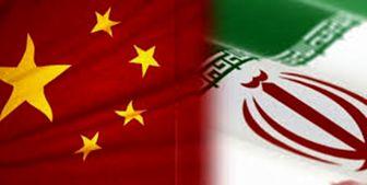مزایای قرارداد ایران چین از زبان نماینده مجلس