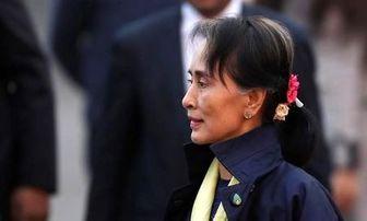 اعتراضات مردم استرالیا علیه رهبران میانماری