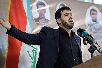 عراق به ایالتی از ایالت های آمریکا تبدیل نخواهد شد