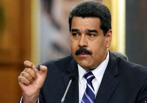مادورو رسما کاندیدای ریاست جمهوری شد