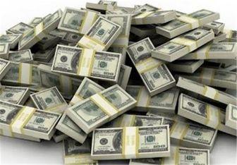 دادگاه لوکزامبورگ توقیف ۱.۶ میلیارد دلار از داراییهای ایران را قانونی اعلام کرد