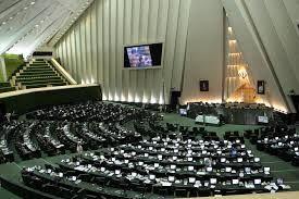 گزارش بلومبرگ از طرح ضدآمریکایی مجلس