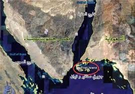 نگاهی به باج تاریخی عربستان به اسرائیل