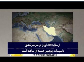 بررسی شهرهای موشکی ایران در شبکه WIONEWS/ فیلم